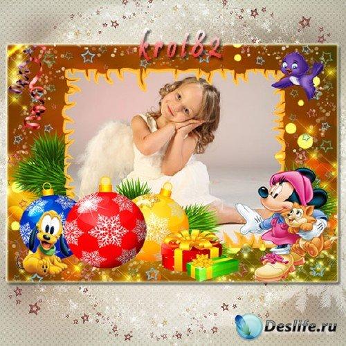 Детская новогодняя рамка – Дивный праздник Новый год