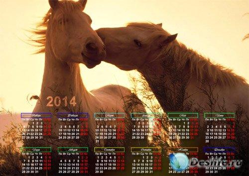 Календарь - Две красивых лошадки на закате