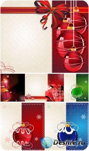 Рождественский вектор, яркие елочные шары