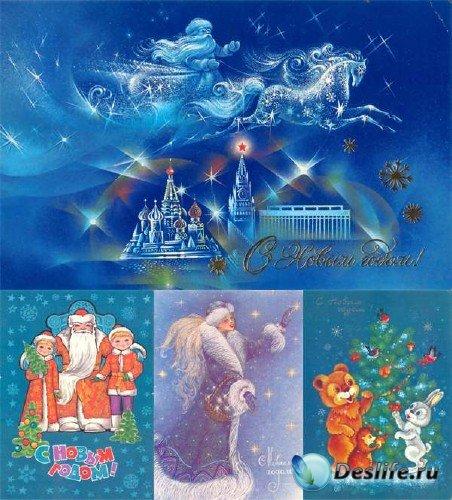 Большая подборка Новогодних открыток времен СССР (пятая часть)