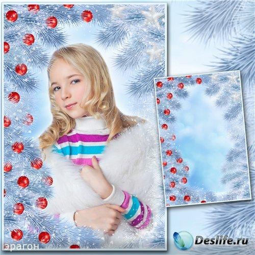 Новогодняя рамка для фото – Голубая ель и красные шары