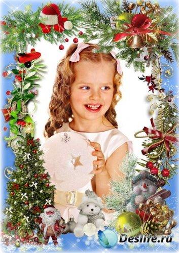 Красивая детская сказочная рамка для фото - Новогодние чудеса