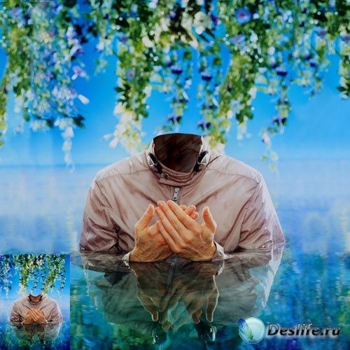 Костюм для фото - Стоя в чистой голубой воде