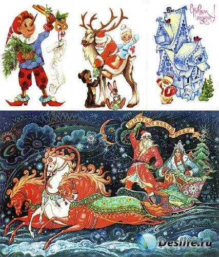 Большая подборка Новогодних открыток времен СССР (седьмая часть)