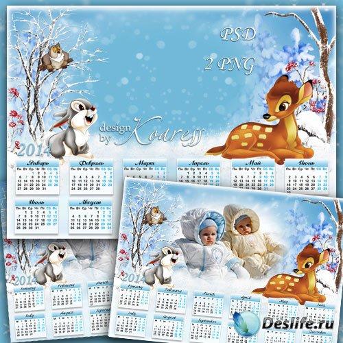 Календарь с фоторамкой на 2014 год - Олененок Бемби и его друзья