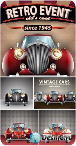 Ретро автомобили, машина в подарок - вектор