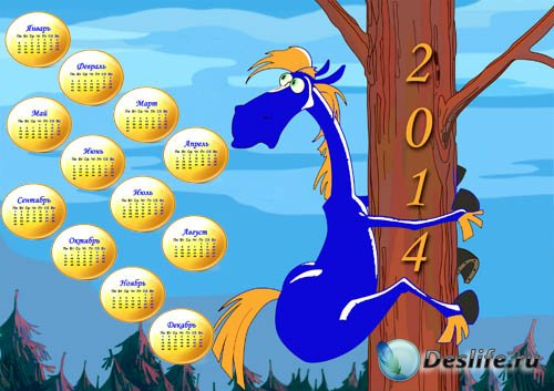 Календарь psd - Любопытная лошадь