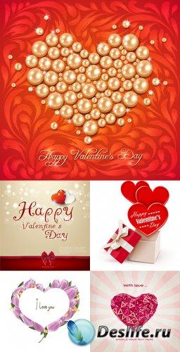 Векторный клипарт - День влюблённых