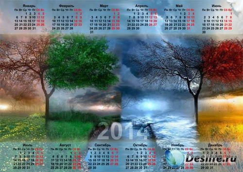 Красивый календарь - Четыре сезона природы