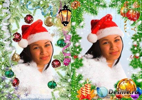 Рамочки для фото -  С Новым годом
