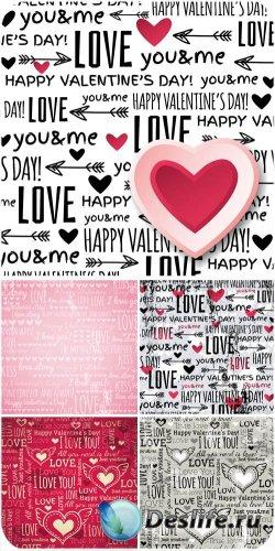 День святого Валентина, векторные фоны с сердечками