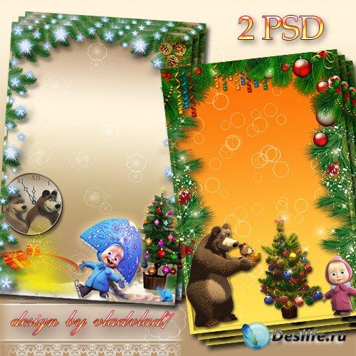 Детские рамки для Photoshop - Новогодний праздник с Машей