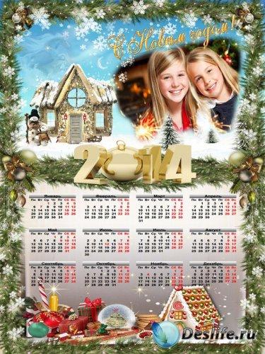 Фото рамка - календарь на 2014 год