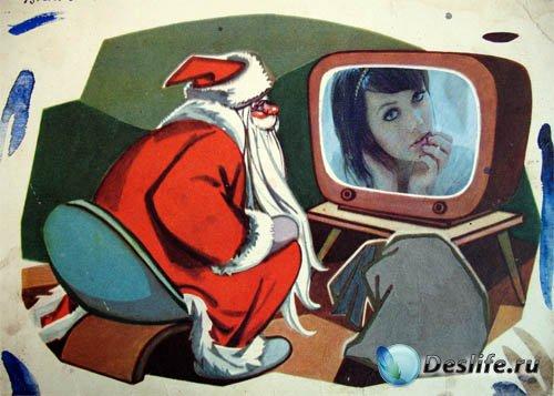 Фоторамка psd - Дед Мороз смотрит телевизор