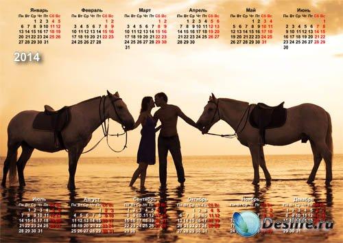 Календарь - Влюбленная пара на морском берегу с лошадками