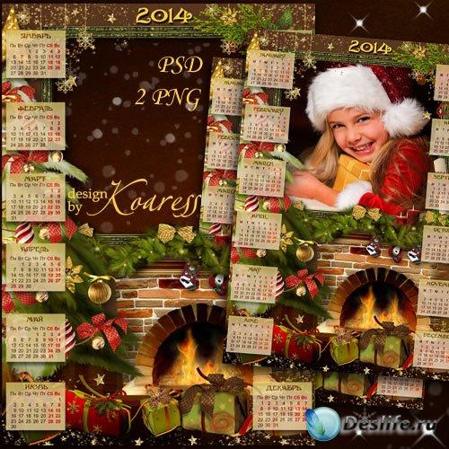 Зимний календарь с фоторамкой - Вечер у камина