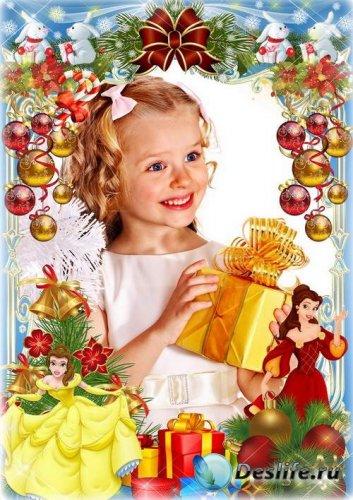Праздничная детская рамка для фото - Детское счастье это подарки