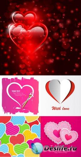 Векторный клипарт - День влюблённых 3
