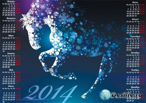 Календарь на 2014 год - Символ года из снежинок