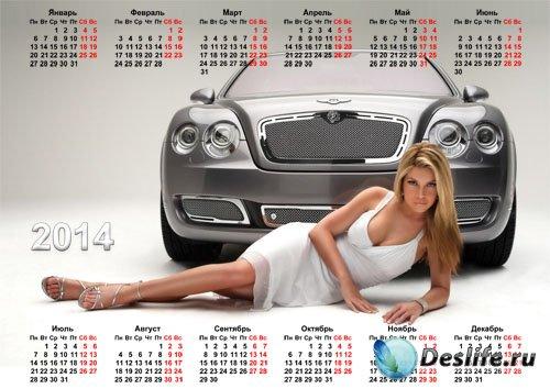 Календарь 2014 - Девушка возле машины
