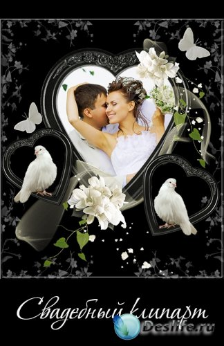 Свадебный клипарт -  рамки и кластеры для оформления фото и коллажей