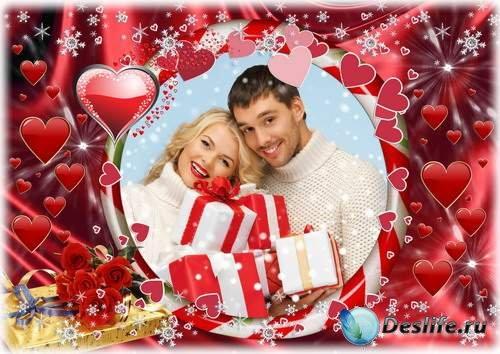 Праздничная романтическая рамка - Мы счастливы вместе