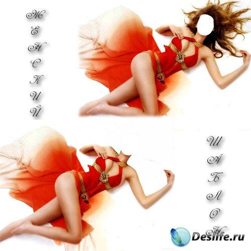 Костюм для девушек - В красивом красном вечернем платье