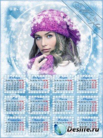 Календарь для фотошопа на 2014 год - Белые снежинки