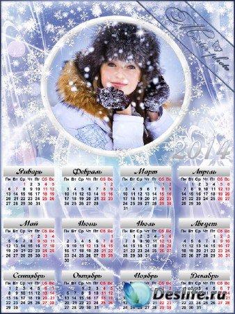Календарь-рамка для photoshop 2014 - Снежная ночь