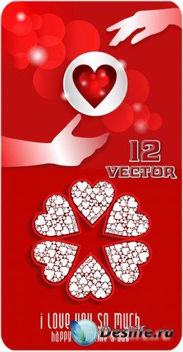 День святого Валентина в векторе, сердечки, 14 февраля