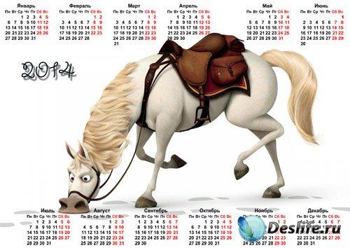Настенный календарь - Юморная лошадь из мультика