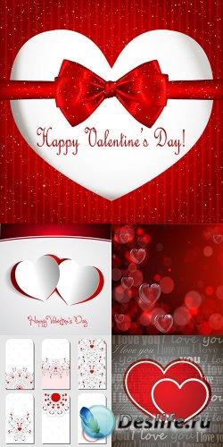 Векторный клипарт - День влюблённых 8