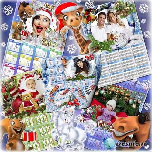 Набор календарей на 2014 год с рамкой для фотографии часть третья