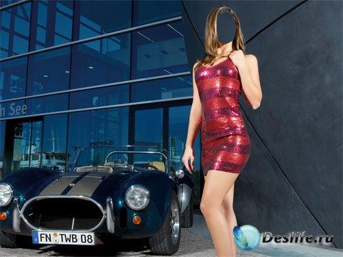 Шаблон женский - Рядом с автомобилем девушка в красном платье