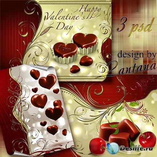 PSD исходники - Когда настанет День Любви 6