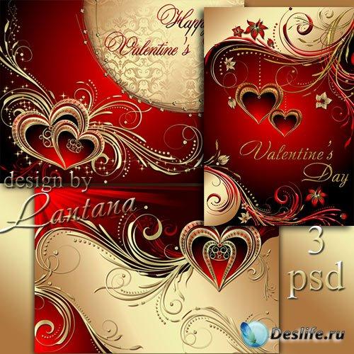 PSD исходники - Когда настанет День Любви 8