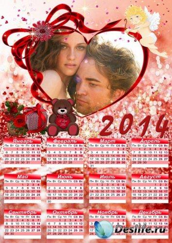 Календарь - фото-рамка на 2014 год + рамка для фото