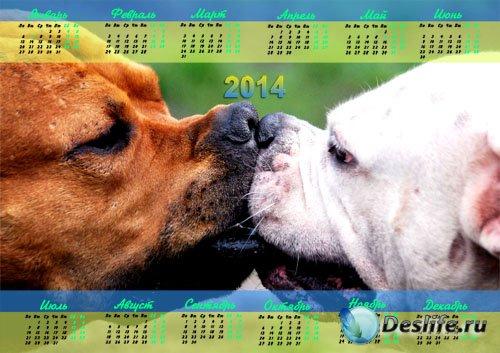 Календарь psd - Милые собаки