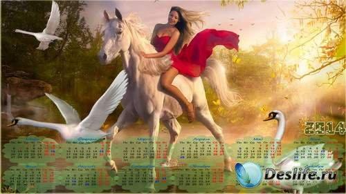 Широкоформатный календарь на 2014 год - Девушка на лошади возле лебединого  ...
