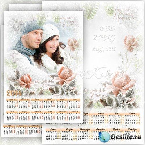 Романтический календарь с фоторамкой на 2014 год - Зимняя роза