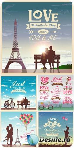 С днем святого Валентина, влюбленные пары, романтичные векторные фоны