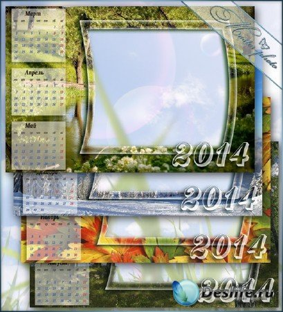 PSD календарь на 2014 год - Четыре сезона