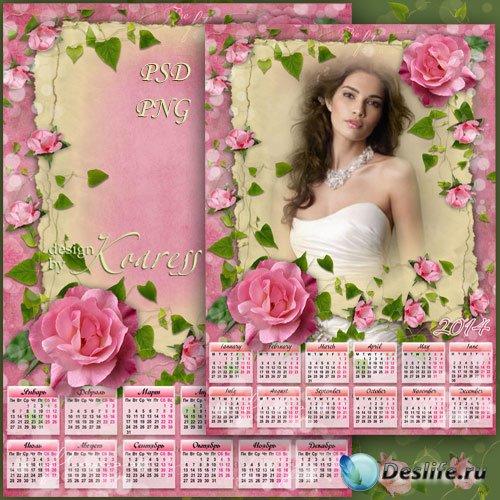 Романтический календарь на 2014 год с рамкой для фото - Очарование винтажны ...