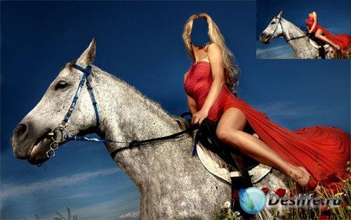 Костюм для девушек - На коне среди маков