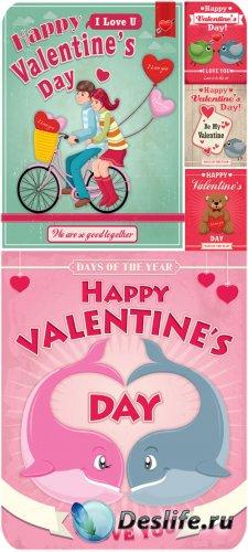 С праздником святого Валентина, 14 февраля, винтаж, вектор