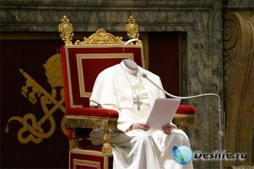 Костюм для фотомонтажа - Папа римский на троне в белой сутане