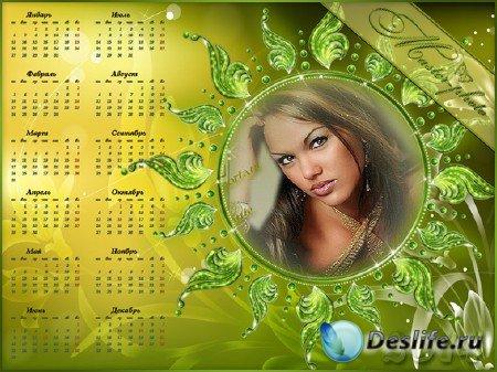 Календарь-рамка на 2014 год - Красивый цветок