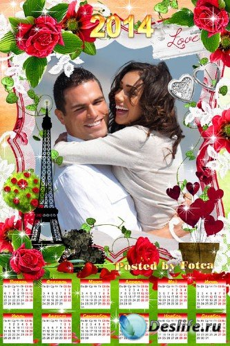 Романтический календарь - рамка на 2014 год - Любовь