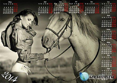 Календарь на 2014 год - Бело-черный постер девушка и лошадь