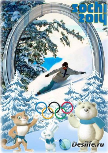 Зимняя рамка для фото - Талисманы зимней олимпиады в Сочи 2014